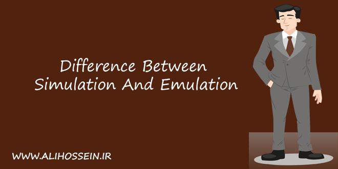 تفاوت Simulation و Emulate چیست ؟
