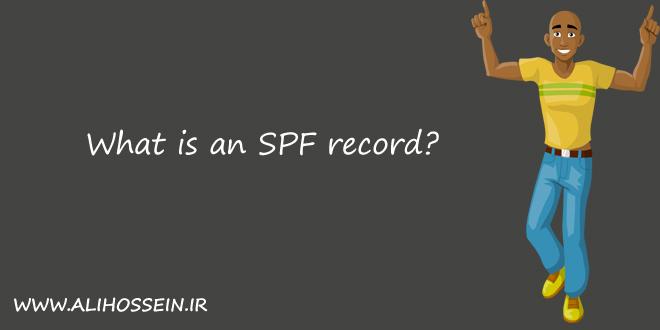 آموزش رکورد SPF و جلوگیری از ارسال ایمیل spam