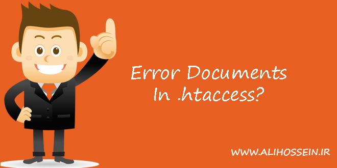 آموزش مدیریت صفحه خطا در htaccess