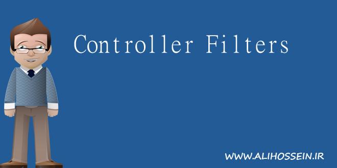آموزش لاراول – ایجاد فیلتر داخل کنترلرها