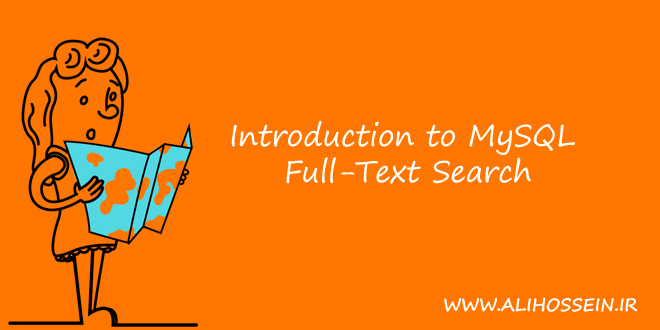 معرفی MySQL Full-Text Search