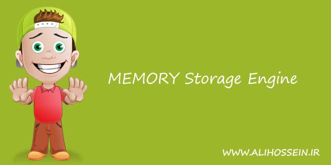 HEAP table یا MEMORY table چیست ؟