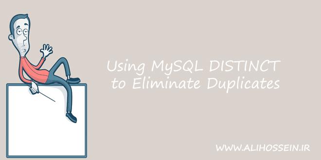 آموزش DISTINCT در MySql