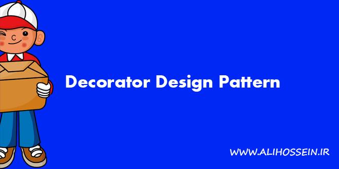 آموزش Decorator Design Pattern