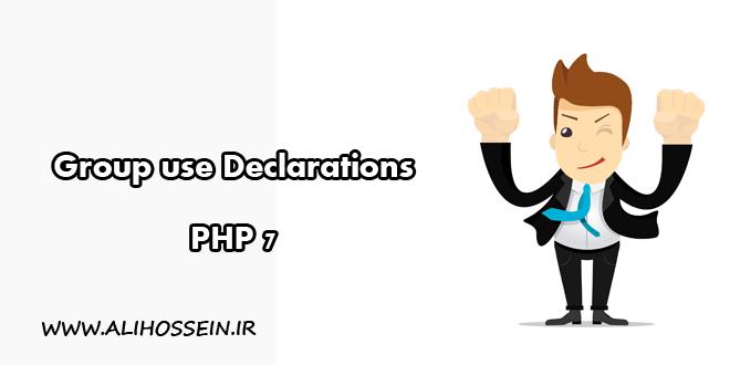 آموزش گروه بندی کردن namespace در php7