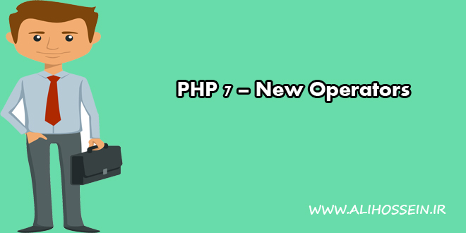 معرفی 2 عملگر جدید در php 7