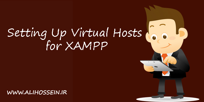 آموزش ایجاد هاست مجازی در Xampp