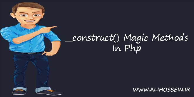 آموزش متد جادویی construct__