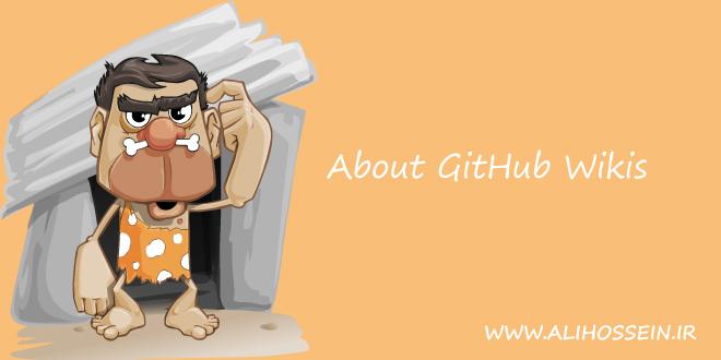 آموزش GitHub Wiki