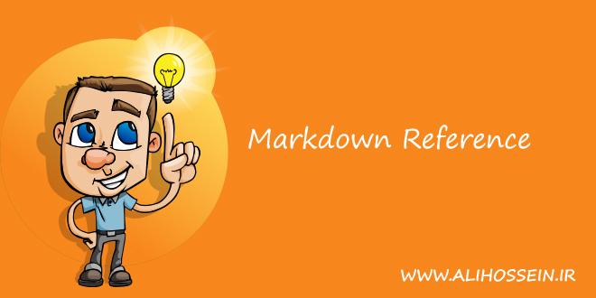 آموزش مارک دان – markdown