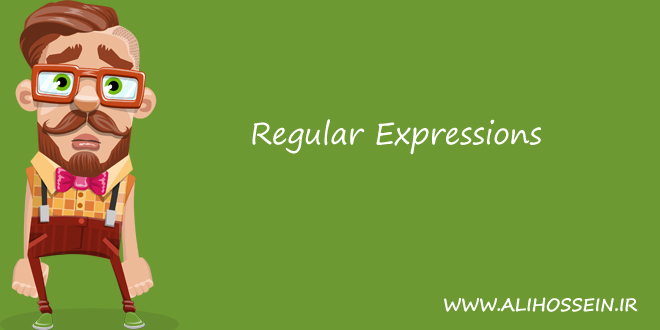 آموزش کامل Regular Expressions عبارات باقاعده
