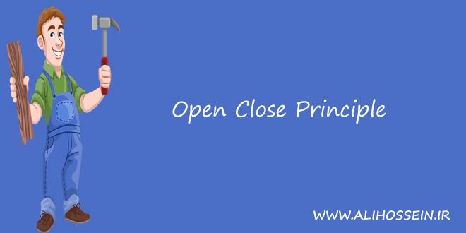 آموزش Open Close Principle در SOLID